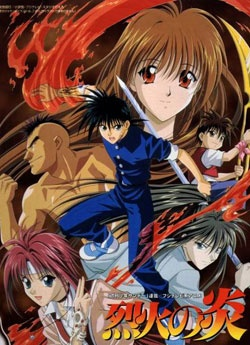 File:Flame of Recca.jpg