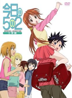 File:Kyou no Go no Ni.jpg
