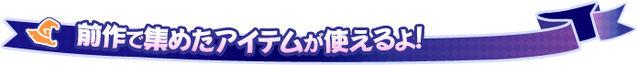 File:Tongari boushi banner 4.jpg