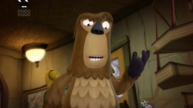 File:Endangered Species - Bigfoot.png