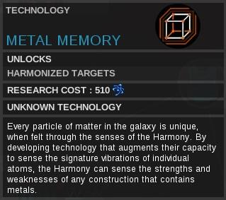File:Metal memory.jpg
