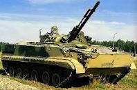 File:BMP-3.png