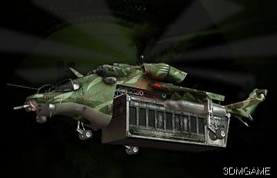 File:MI-80 Tarantula 2.jpg