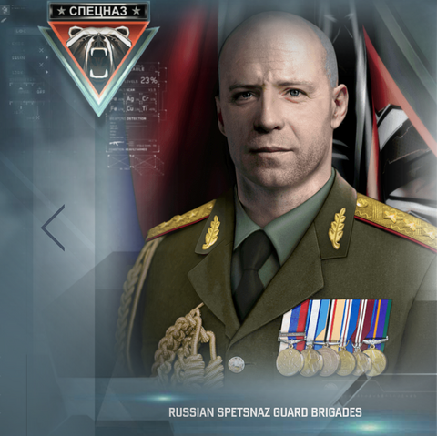 File:Spetsnaz General No.1.png
