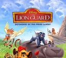 Disney The Lion Guard (2015)