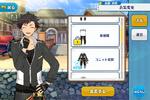 Tetora Nagumo RYUSEITAI Uniform