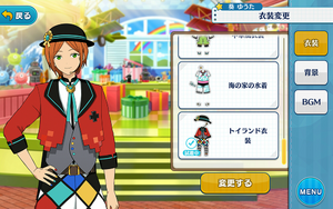 Yuta Aoi Toyland Outfit