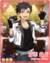 (Enjoyable Shooting) Tetora Nagumo