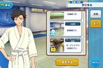 Tetora Nagumo Karate gi Outfit