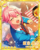 (Kitty Dance) Tori Himemiya