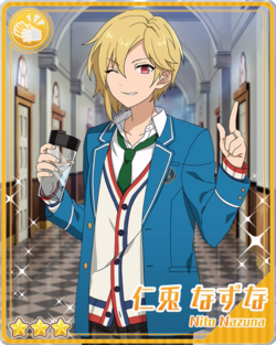 (Well-Spoken) Nazuna Nito Bloomed