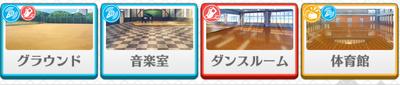 Rabbits lesson Hajime Shino locations
