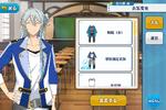 Wataru Hibiki Academy Idol Uniform Outfit