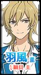Kaoru Hakaze Official Page Button 2