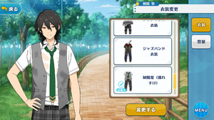 Rei Sakuma Summer Uniform (Wet) Outfit