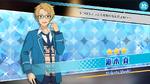 (Cooperation) Makoto Yuuki Scout CG