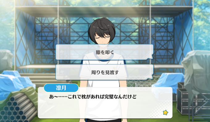 Black and White Duel Ritsu Normal Event-2