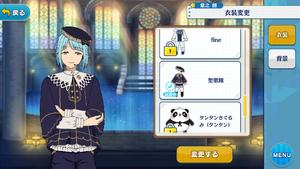Hajime Shino Choir Outfit