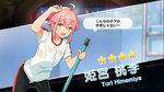 (Cleaning the Pool) Tori Himemiya Scout CG