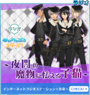 Ensemble Stars Radio official page