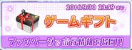 Gamegift September 2016