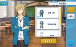Kaoru Hakaze Student Uniform Outfit