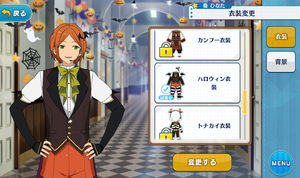 Hinata Aoi Halloween Outfit