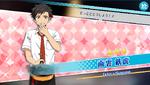 (Assistant Cook) Tetora Nagumo Scout CG