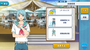 Hajime Shino Soft Drink CM Outfit
