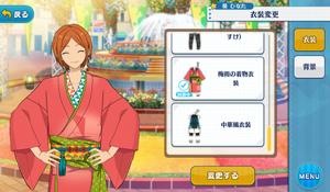 Hinata Aoi Rainy Season Kimono Outfit