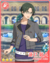 (Previous Unit) Keito Hasumi