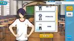Shinobu Sengoku PE Uniform
