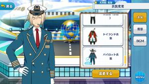 Eichi Tenshouin Pilot Outfit