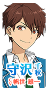 Chiaki Morisawa Official Page button 2