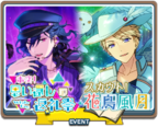 Event story 20