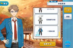 Arashi Narukami Last Year's Apperance Outfit