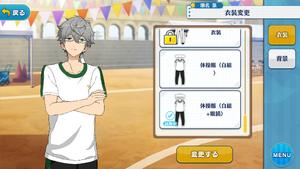 Izumi Sena PE Uniform (White Team Glasses)