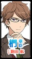 Akiomi Kunugi Official Page button 2