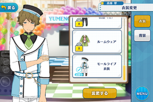 Midori Takamine Mall Live Outfit