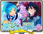 Event story 26