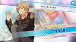 (Amusement Park Showtime) Kaoru Hakaze Scout CG