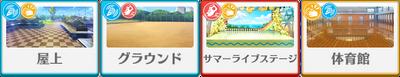 Kiseki☆The Preliminary Match of the Summer Live Jun Sazanami locations