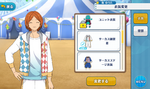 Yuta Aoi Circus Practice Outfit