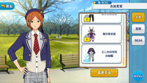 Yuta Aoi School Uniform From Somewhere Outfit