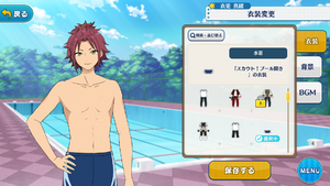Mao Isara School Swimsuit Outfit