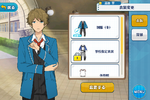 Midori Takamine Student Uniform Outfit