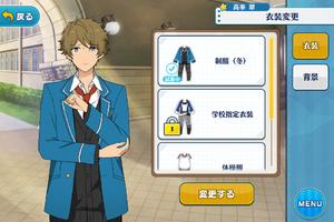 Midori Takamine Student Uniform Outfit