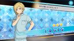 (Disinfectant) Nazuna Nito Scout CG