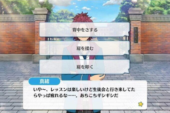 Mao Isara mini event school gate 3