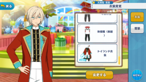 Eichi Tenshouin Toyland Outfit